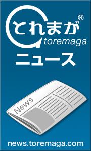 Toremaga news