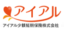 アイアル小額短期保険株式会社