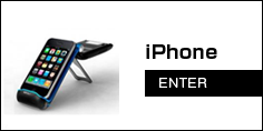 iPhoneの通販商品