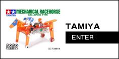 TAMIYAの通販商品
